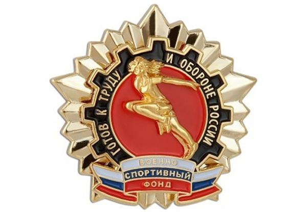 2012-12-17_gto